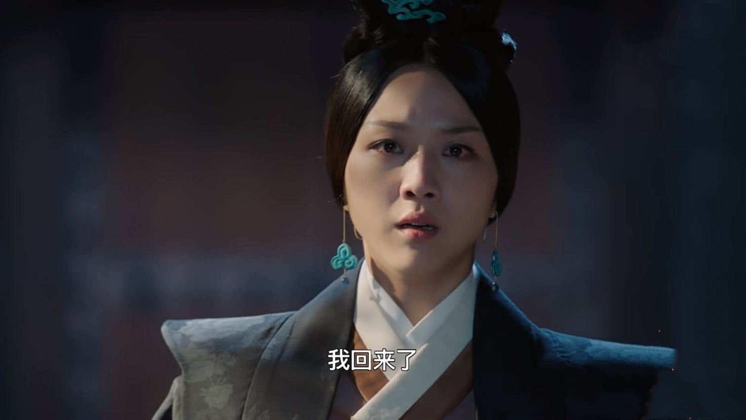 《大明风华》朱祁镇在瓦剌娶妻生子,回来后被朱祁钰软禁,痛失爱妻