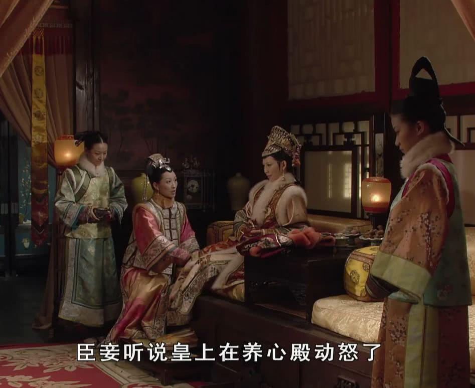 甄嬛穿错衣服皇后的一个表情,安陵容就知道纯元惨死的真相