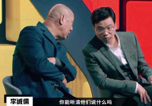 《演员请就位》遭网友热议,前辈质疑年轻演员基本功,郭敬明反驳