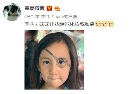 黄磊给小女儿化妆,变身海盗的多妹古灵精怪,越长越好看了