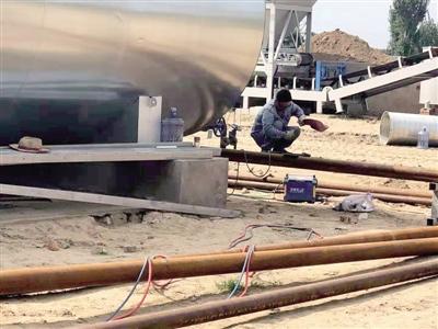 省五建材料公司项目未批先建 存在黄土裸露、露天电焊等扬尘问题