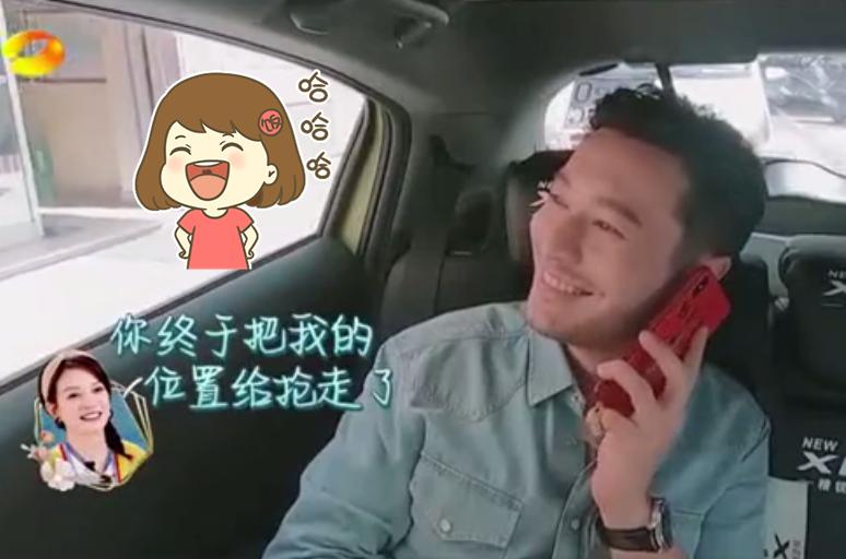 黄晓明现场求助赵薇,结果却让全网笑喷了,网友:一物降一物!