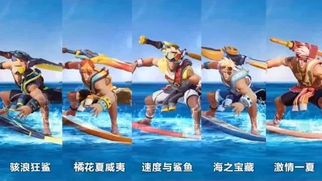 <b>王者荣耀8.27福利预告,SNK英雄开启获取,星元皮肤上架!</b>