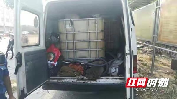 群众举报 隆回交警联合多部门查获一辆非法改装加油车