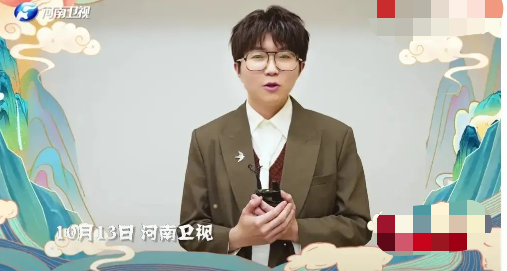 河南卫视收官之作《重阳奇妙游》,毛不易成为唯一受邀的歌星