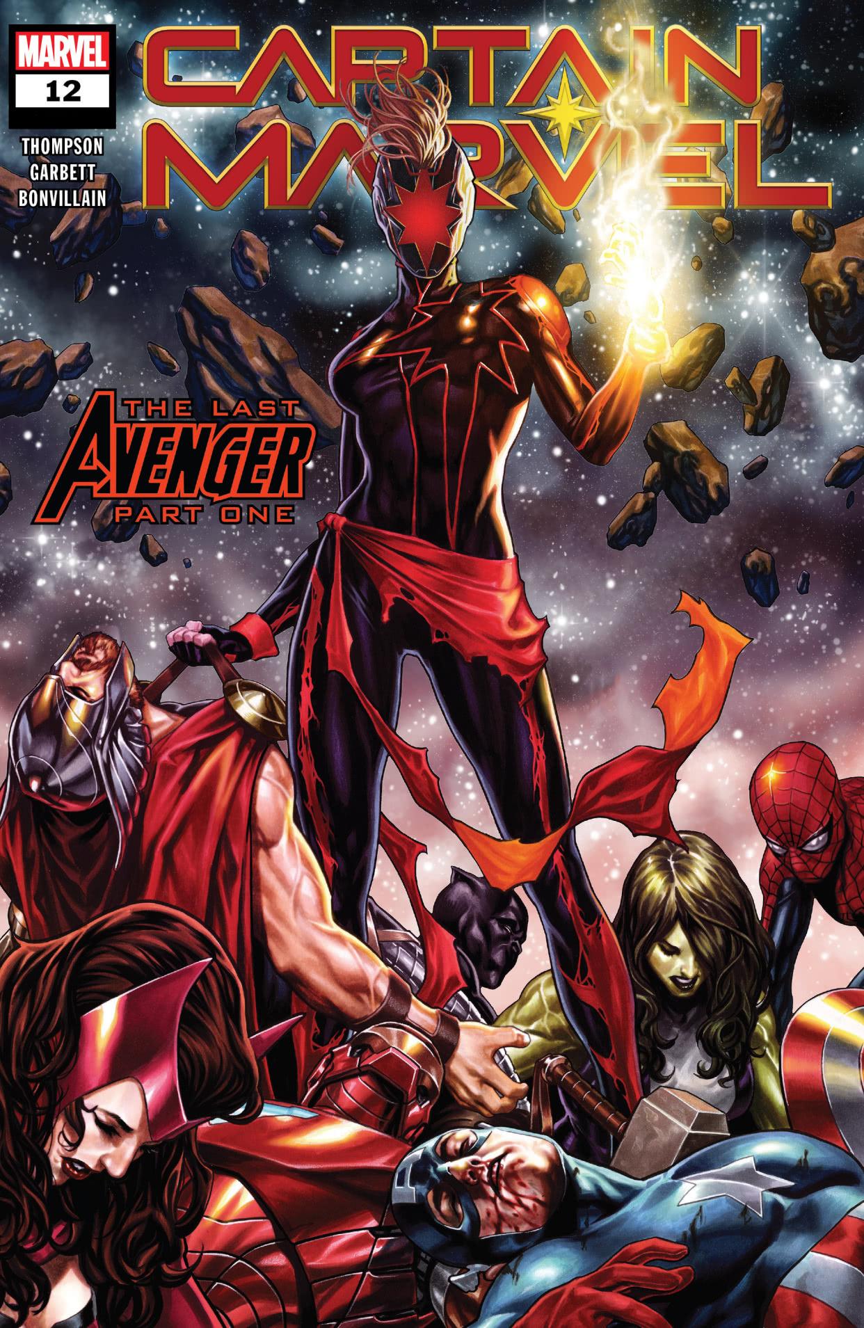 《惊奇队长》卡罗尔大战钢铁侠,复仇者联盟又开始内斗了
