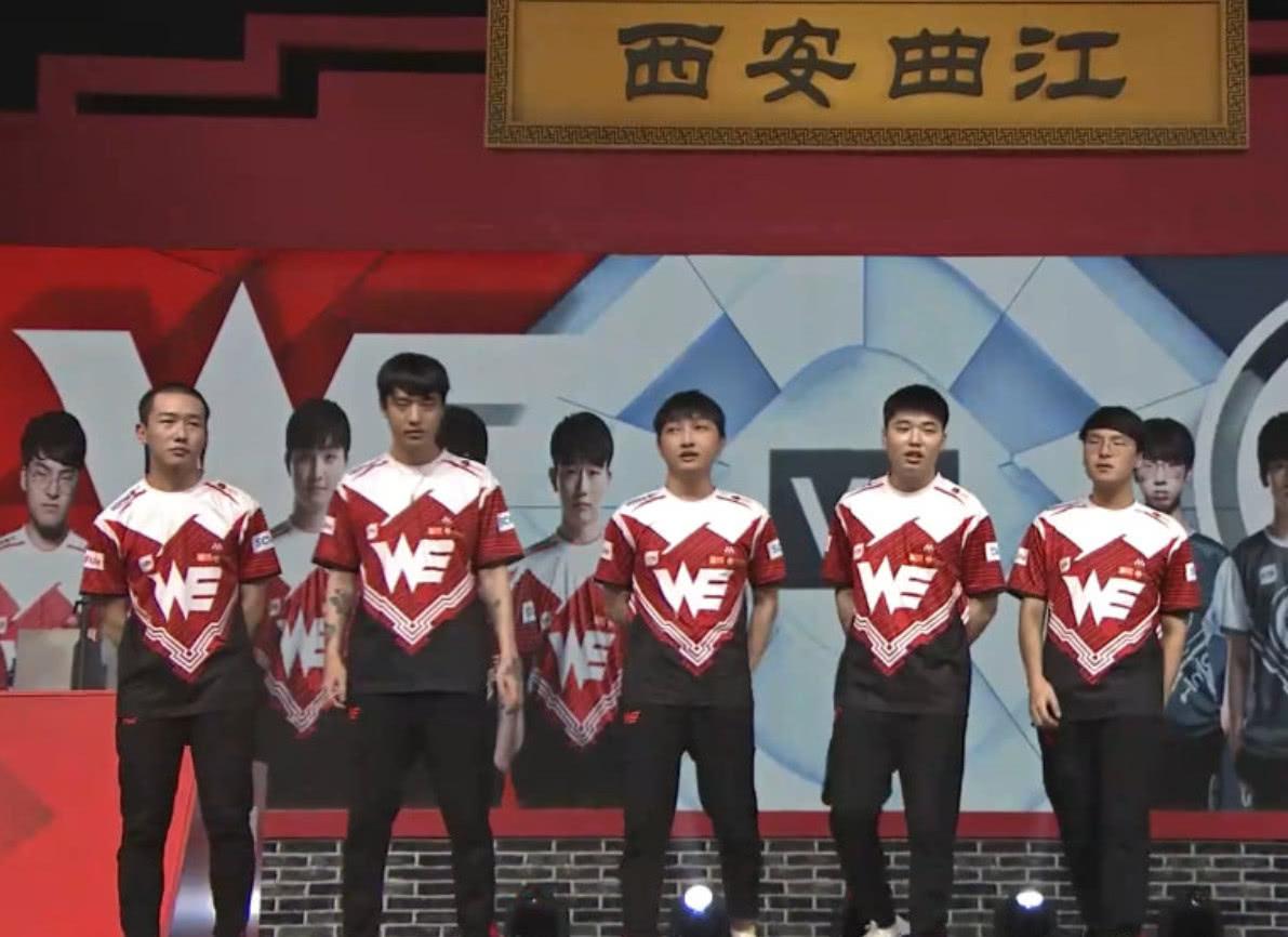 WE让一追二战胜IG,继续保住季后赛希望,宁王被奥拉夫锤懵!