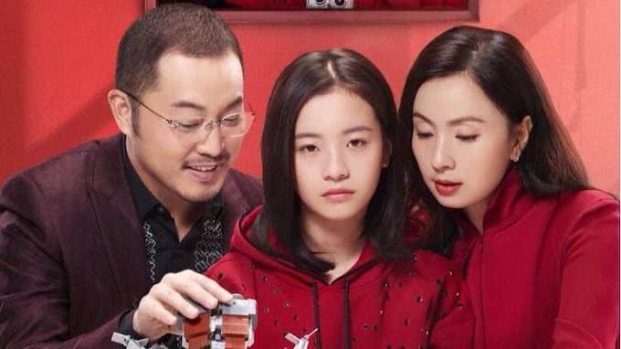 小欢喜:乔卫东和宋倩离婚后两人都不结婚,乔英子起了关键作用!