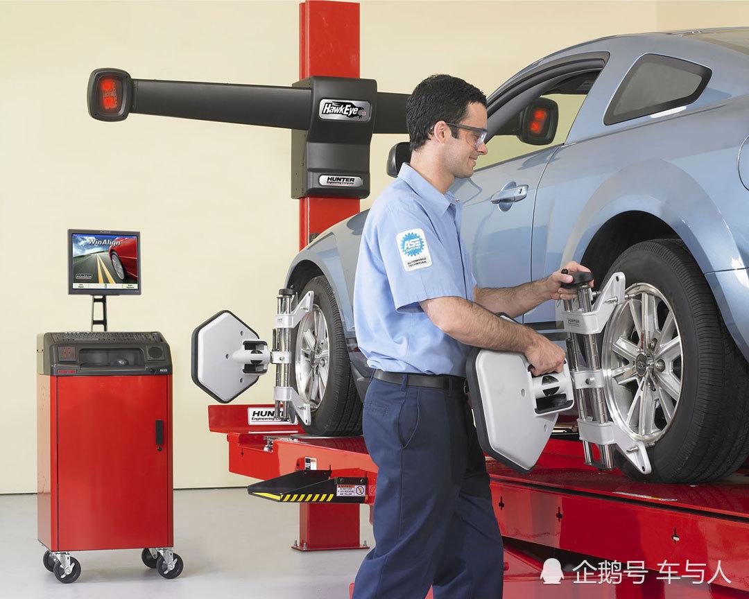 汽车维修工具-四轮定位仪及车轮定位检测项目