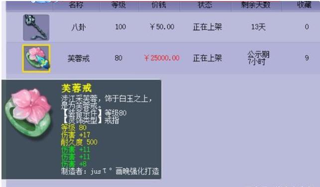 梦幻西游:珍宝阁更新死亡法防泡泡灵仙!全服第一超速狼诞生!