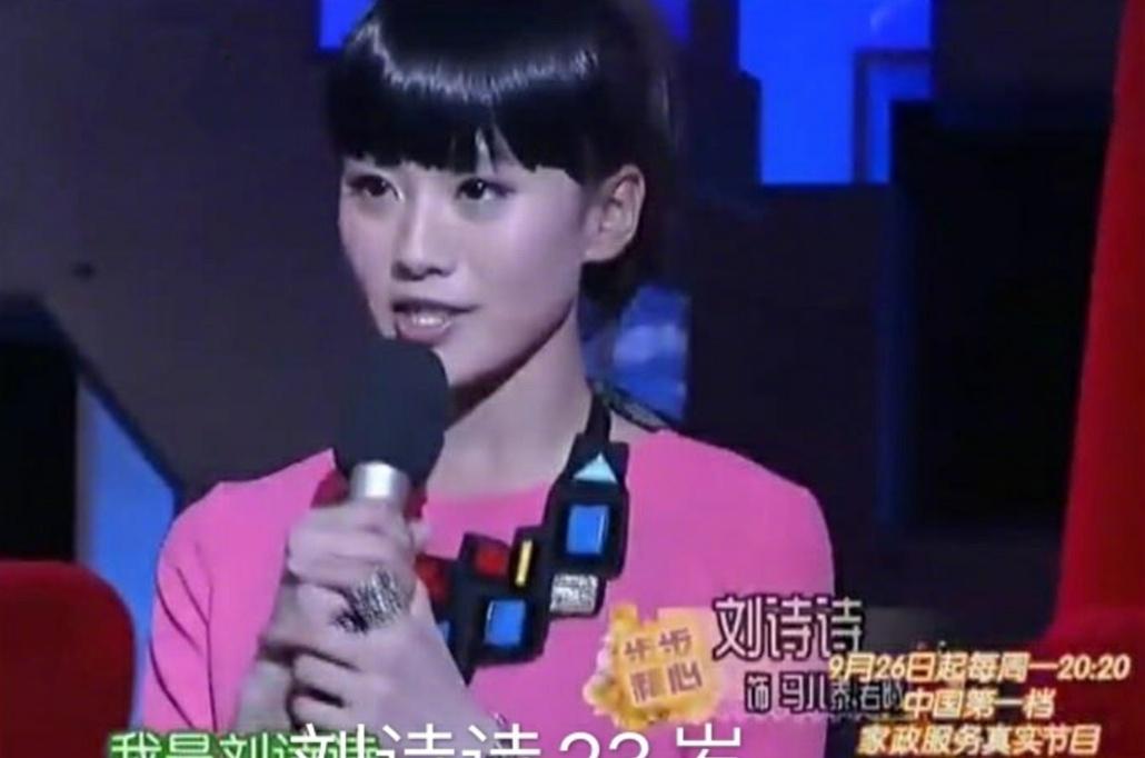 女星第一次上快本的样子,郑爽清秀,杨紫黝黑,宋茜美成初恋脸!