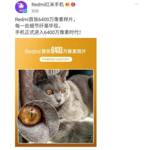 小米变后妈生的?红米千元新机发威:首发6400万相机!