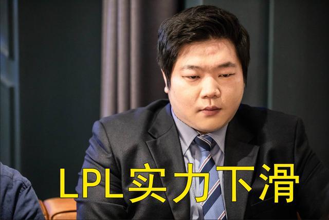 IG前教练:冠军是LCK,IG氛围不好,RNG全靠Uzi支撑