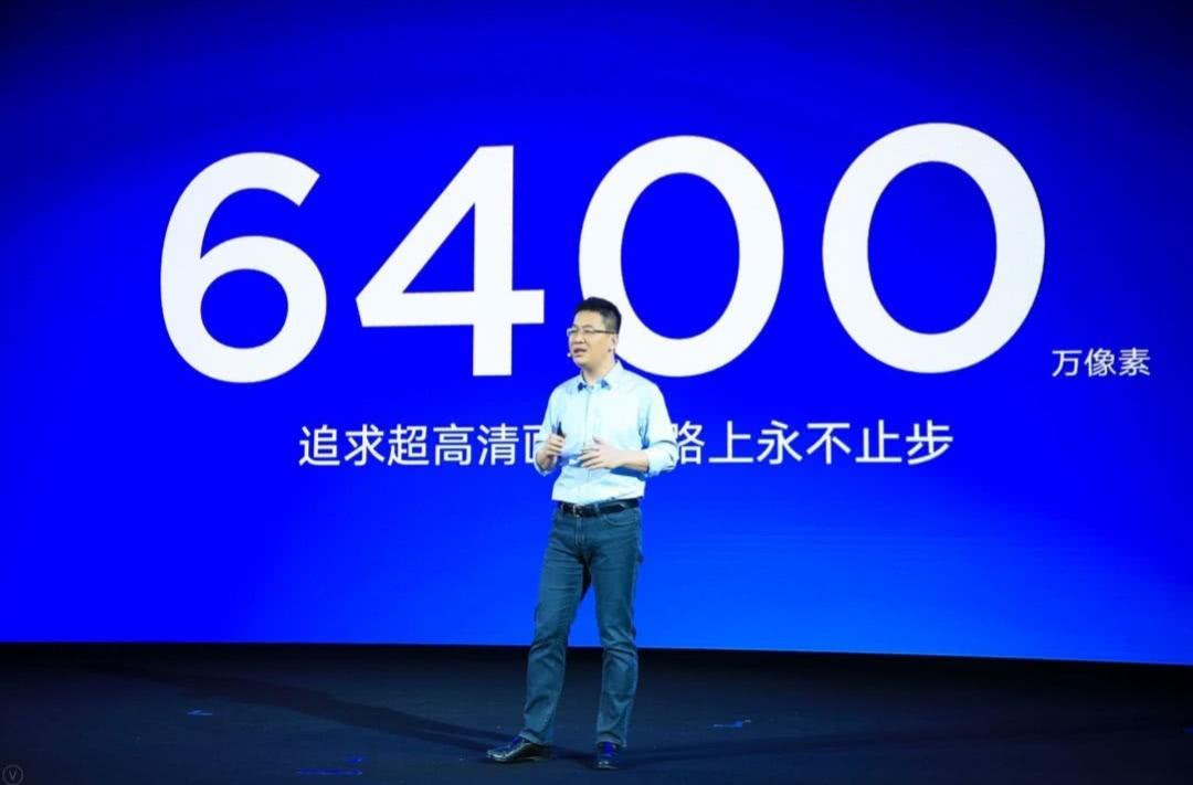 全球首发6400万,红米Note8系列亮相,荣耀9X过时了
