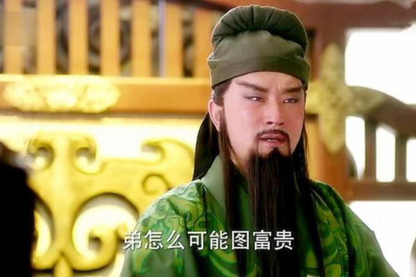 """为何蜀汉""""官二代""""的表现比不上曹魏的""""官二代""""?因为后代少?"""