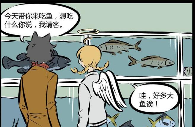 万圣街:莉莉送了一群小鱼去天堂,桃子:这根本就是屠杀吧!