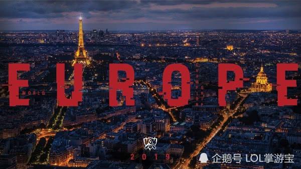 <b>2019世界赛队伍更新:全球仅剩6个名额虚位以待</b>