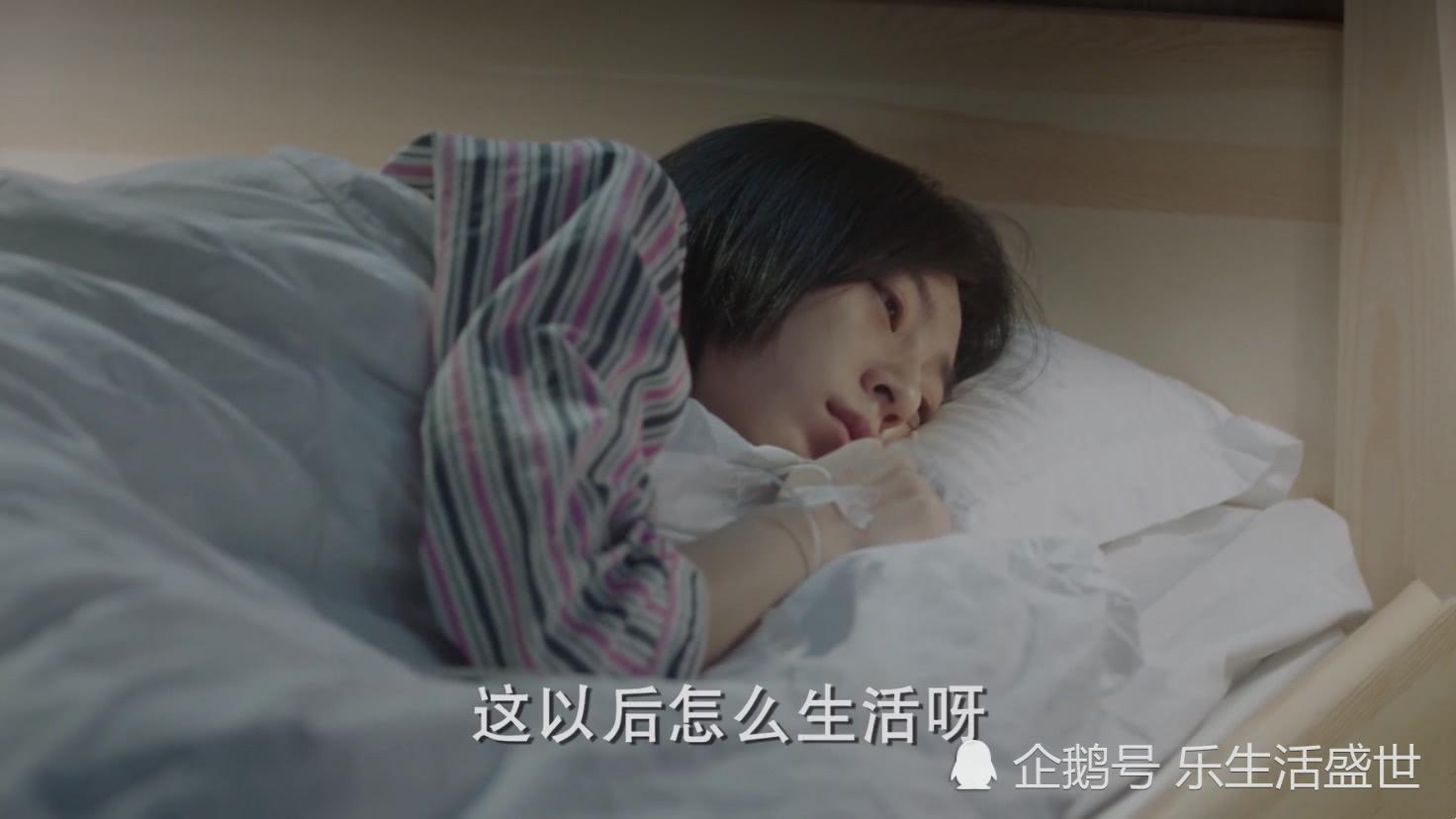 顾森湘出事后情绪不稳定,齐铭安抚她后依旧选择放弃,人言可畏