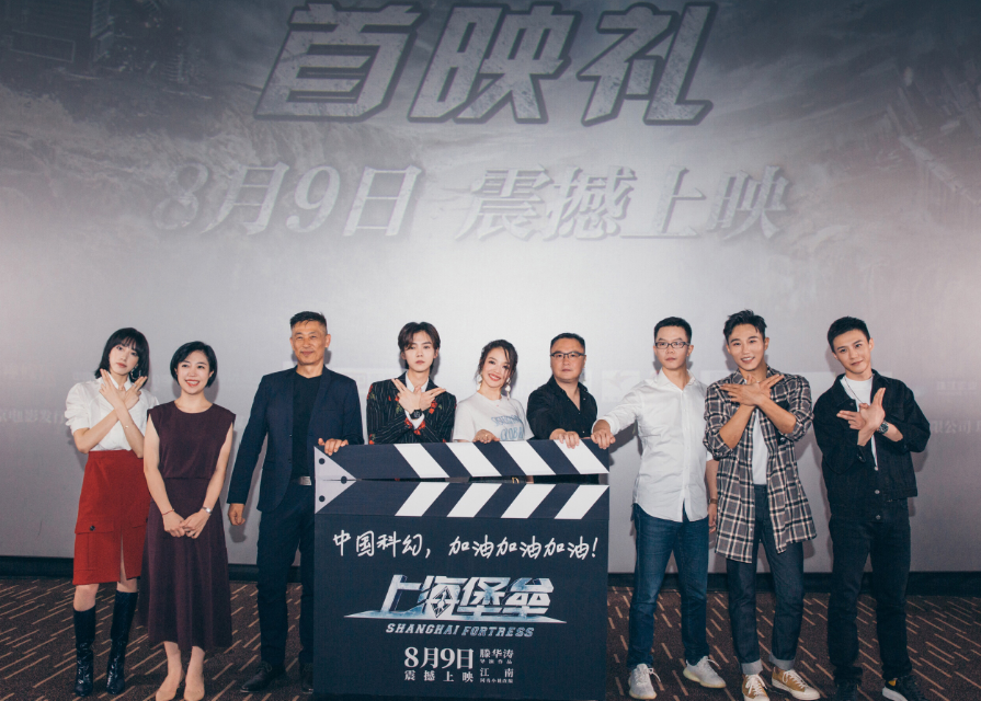 感谢《上海堡垒》,感谢鹿晗,是你们证明:观众不都是脑残!