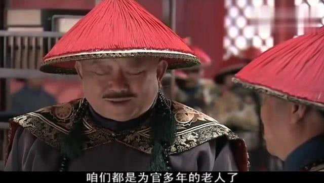 乾隆临终嘱咐嘉庆不要动和珅,嘉庆偏不听,15年后终于追悔莫及!