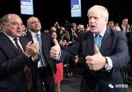 """外媒:约翰逊推""""最终版""""脱欧方案欧盟表示谨慎欢迎"""