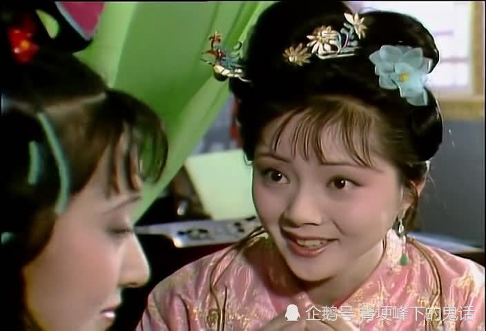 "<b>红楼梦里薛宝钗家的""百万家财""都去哪了</b>"
