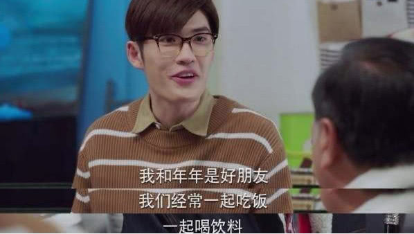 《亲爱的热爱的》:郑辉是不是凤凰男?从这些细节就能看出