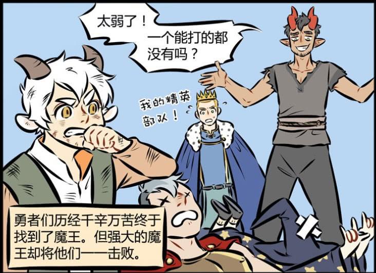 万圣街:林老师被尼克抓走的真正目的,就是把他当成白菜卖!