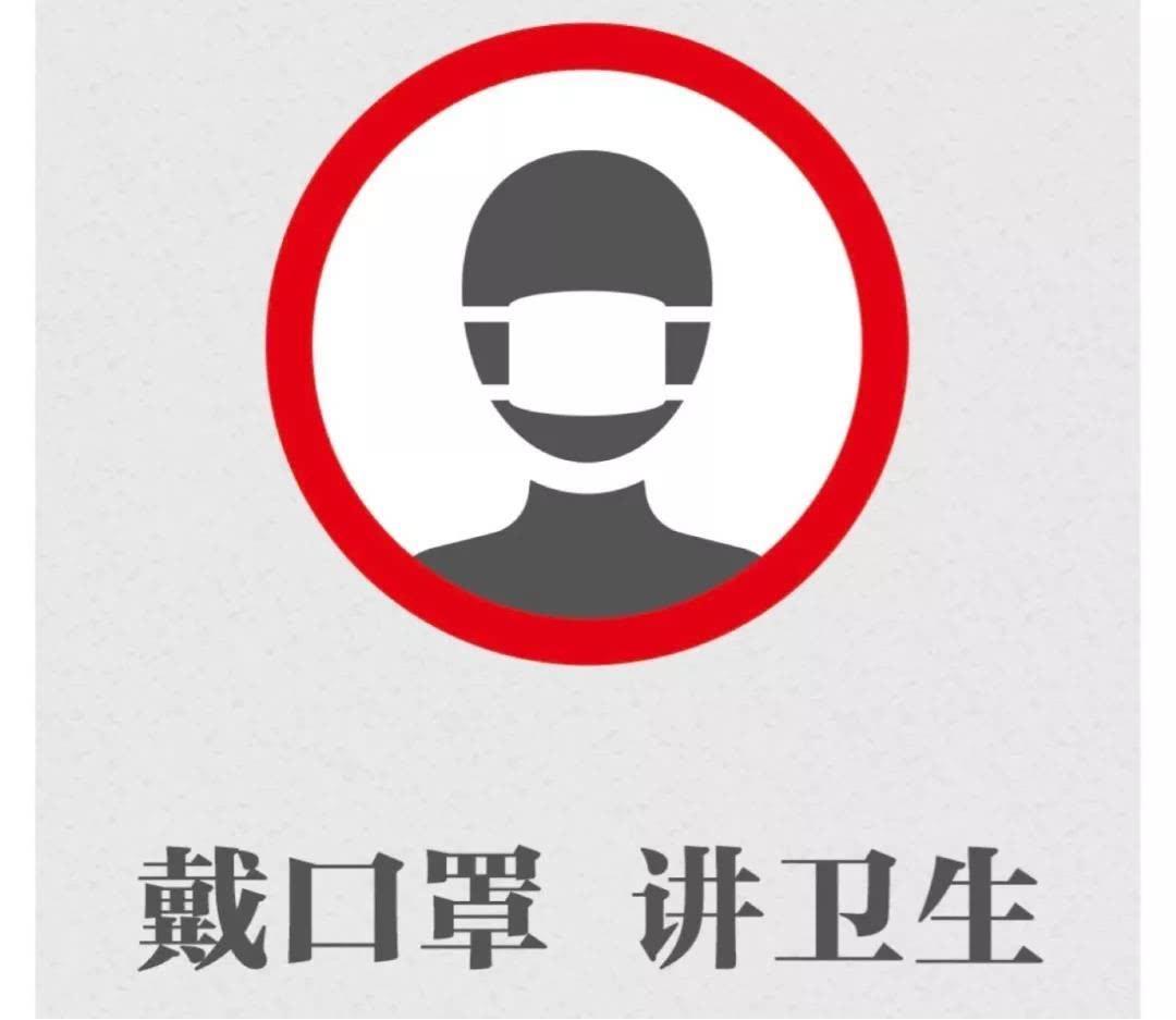 戴口罩也能人脸解锁!老外新发明,直接打印面部?
