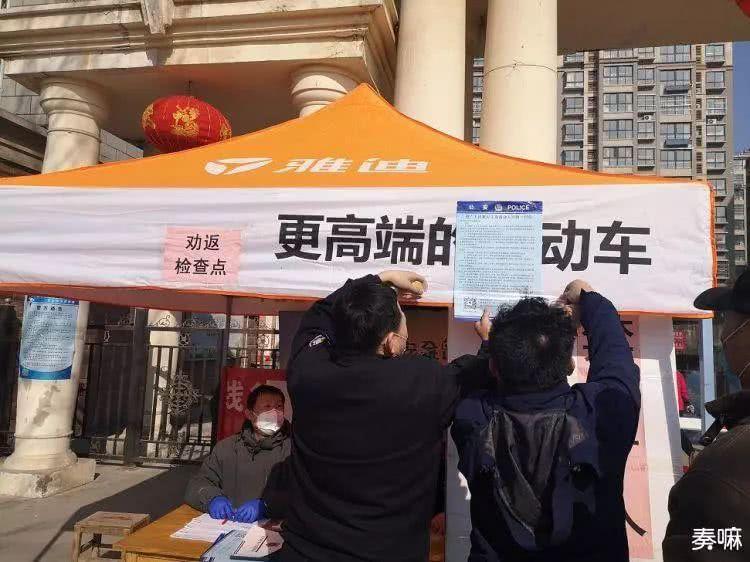 """民警私家车变身""""流动""""警务室 日日巡街""""移动""""抗疫"""