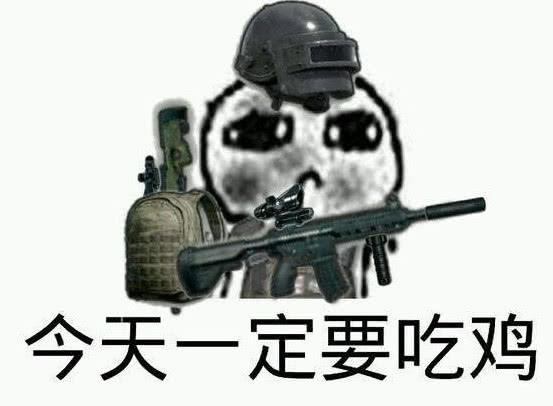 和平精英:枪械射击的基础操作,想成为大神就必须学会!