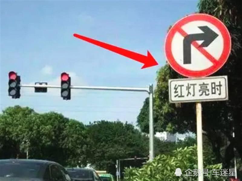 右转不用等红灯,为何还是被扣6分?交警:低级错误你也犯?