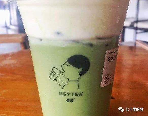 奶茶推荐 nice型奶茶