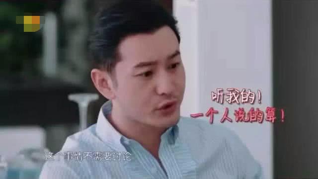 被质疑中年王子病?黄晓明正面回应:我觉得是好事,摆脱了油腻