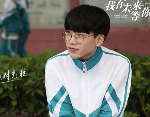 《我在未来等你》微笑喜欢刘大志吗?两个人结局在一起了吗