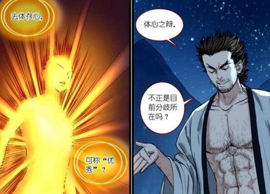 《狐妖小红娘》:白裘恩也是有家族的,还记得这个细节吗?