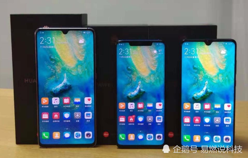 继华为后,又一国产手机超越苹果,网友:太争气了!