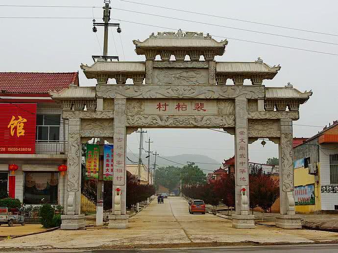 中国最牛小山村,二千年间出过59位宰相,除了风水好还有两原因