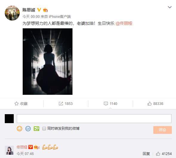 百家乐app下载
