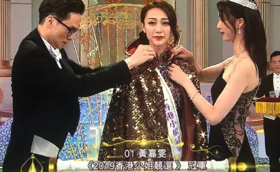 2019港姐冠军出炉!黄嘉雯摘后冠,王菲亚军,古佩玲季军