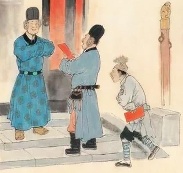 别被清宫剧骗了,清朝后宫对嫔妃的称呼是这样的,很多人都不知道