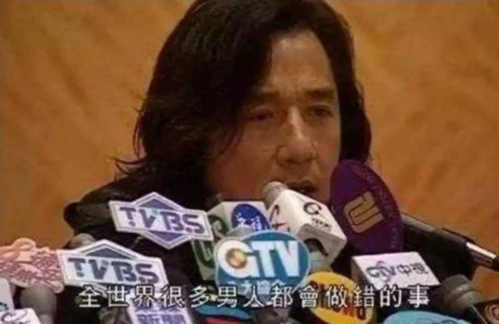 对于成龙的私生女吴卓林,大家是怎么看待的,她可恨吗?