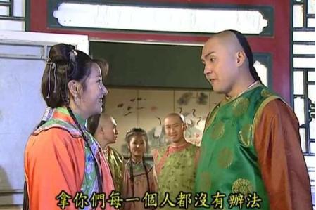 皇阿玛对小燕子那么好,为何萧剑一句话,小燕子便能对他动手
