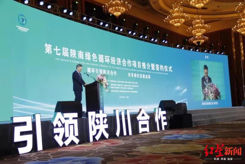 """签约112.28亿!借助""""小西博""""平台,陕南三市在蓉签多项大单"""