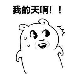 禅城6岁男童误吞11颗磁珠,肠子黏在一起还腐蚀穿孔!
