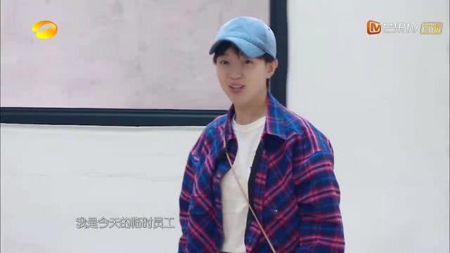 吴磊不认识焦俊艳和李小冉,还不喜欢吵的地方,在娱乐圈没法混了