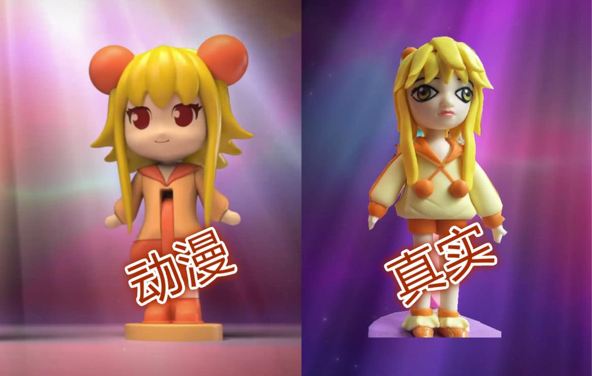 叶罗丽:当呆萌仙子变成真实娃娃,可爱形象全无,茉莉竟然丑爆了