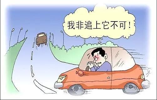 <b>新手学车要培养哪些驾驶习惯</b>