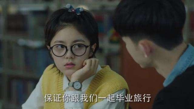 少年派大结局:江天昊真的喜欢林妙妙?只有一个原因可以解释!