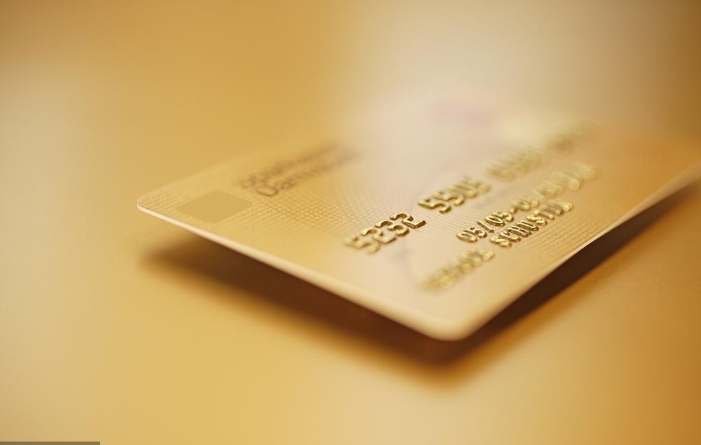 信用卡的圈套,你中过吗不被信用卡绑架的绝招